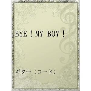 BYE!MY BOY! 電子書籍版 / アーティスト:the brilliant green ebookjapan