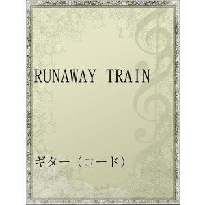 RUNAWAY TRAIN 電子書籍版 / アーティスト:BOΦWY|ebookjapan