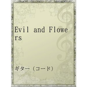 Evil and Flowers 電子書籍版 / アーティスト:BONNIE PINK|ebookjapan