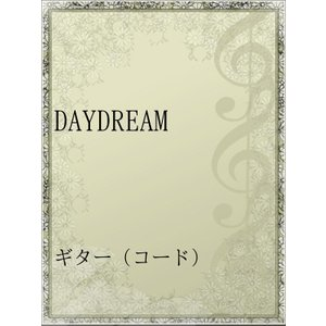 DAYDREAM 電子書籍版 / アーティスト:JUDY AND MARY ebookjapan