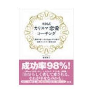 著:根本雅子 出版社:モバイルメディアリサーチ 提供開始日:2013/01/03 タグ:趣味・実用 ...