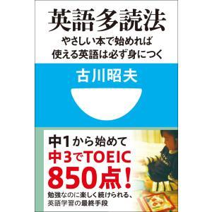 古川昭夫 出版社:小学館/文芸 連載誌/レーベル:小学館eBooks ページ数:450 提供開始日:...