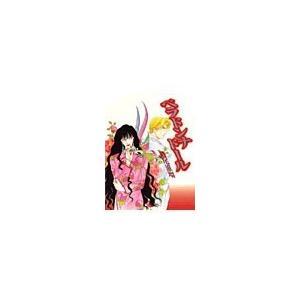 【初回50%OFFクーポン】ベラドンナドール 電子書籍版 / 鷲尾滋瑠|ebookjapan