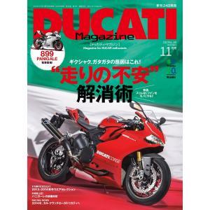 DUCATI Magazine 2013年11月号 電子書籍版 / DUCATI Magazine編...