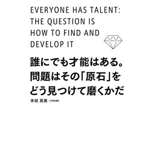 著者:本田真美 出版社:KADOKAWA ページ数:482 提供開始日:2013/11/08 タグ:...