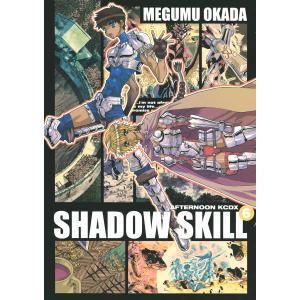 SHADOW SKILL (6) 電子書籍版 / 岡田芽武|ebookjapan