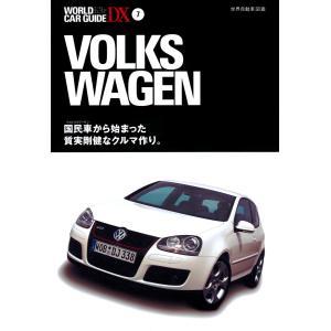 フォルクスワーゲン 電子書籍版 / 編:ネコ・パブリッシング|ebookjapan