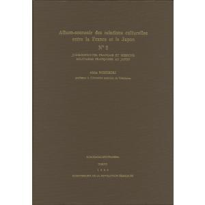 日仏文化交流写真集〈第2集〉 電子書籍版 / 編:西堀昭|ebookjapan