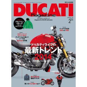 DUCATI Magazine 2014年2月号 電子書籍版 / DUCATI Magazine編集...