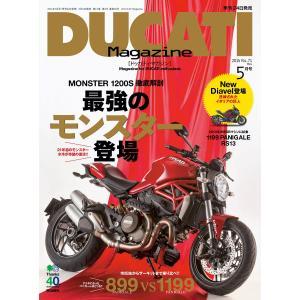 DUCATI Magazine 2014年5月号 電子書籍版 / DUCATI Magazine編集...