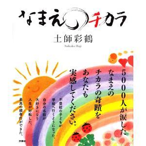 土師彩鶴 出版社:扶桑社 連載誌/レーベル:扶桑社BOOKS 提供開始日:2014/05/09 タグ...