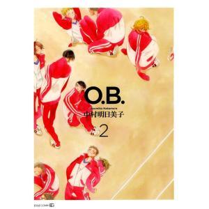 【初回50%OFFクーポン】O.B. (2) 電子書籍版 / 中村明日美子|ebookjapan