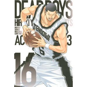 DEAR BOYS ACT3 (16) 電子書籍版 / 八神ひろき ebookjapan