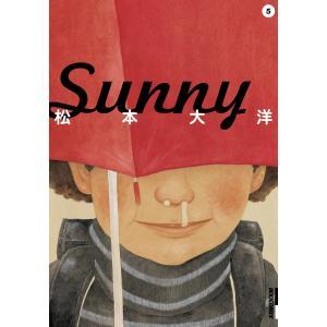 Sunny (5) 電子書籍版 / 松本大洋|ebookjapan