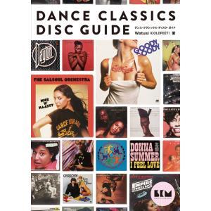 ダンス・クラシックス・ディスク・ガイド シーズ・オブ・クラブ・ミュージック 電子書籍版 / 著:Watusi[COLDFEET]|ebookjapan