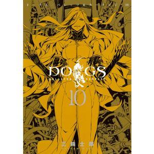 【初回50%OFFクーポン】DOGS / BULLETS & CARNAGE (10) 電子書籍版 / 三輪士郎 ebookjapan