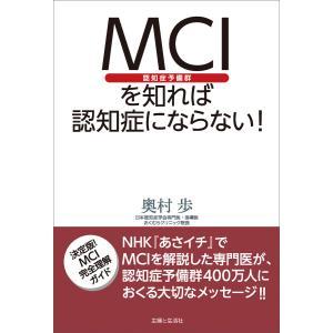 奥村歩 出版社:主婦と生活社 提供開始日:2014/11/14 タグ:趣味・実用 健康 趣味・実用 ...