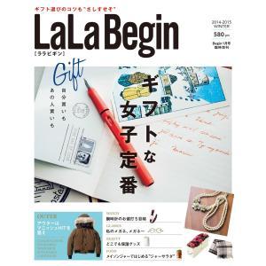 LaLa Begin (Begin2015年1月号臨時増刊) 電子書籍版 / LaLa Begin編集部|ebookjapan