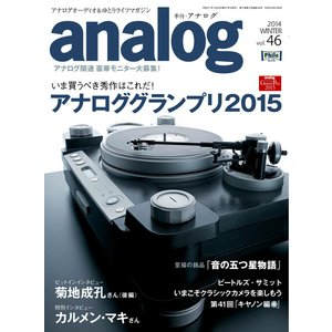analog 2015年1月号(46) 電子書籍版 / analog編集部 ebookjapan