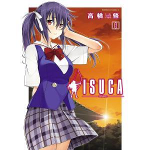【初回50%OFFクーポン】ISUCA (6) 電子書籍版 / 高橋脩|ebookjapan