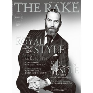 THE RAKE JAPAN EDITION ISSUE 02 電子書籍版 / THE RAKE JAPAN EDITION編集部|ebookjapan