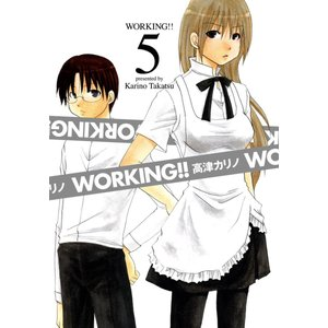 WORKING!! (5) 電子書籍版 / 高津カリノ|ebookjapan