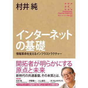 角川インターネット講座 (全巻) 電子書籍版|ebookjapan