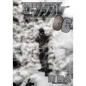 ザ・ファブル (6〜10巻セット) 電子書籍版 / 南勝久