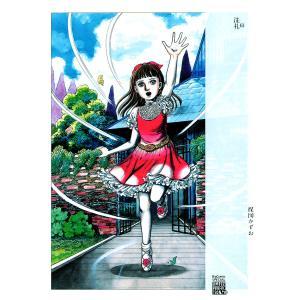 洗礼 (全巻) 電子書籍版 / 楳図かずお|ebookjapan