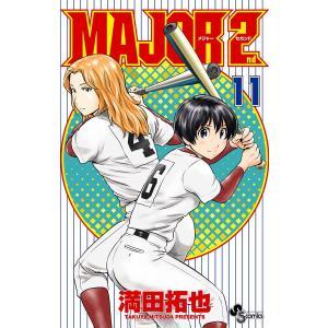 MAJOR 2nd (11〜15巻セット) 電子書籍版 / 満田拓也|ebookjapan
