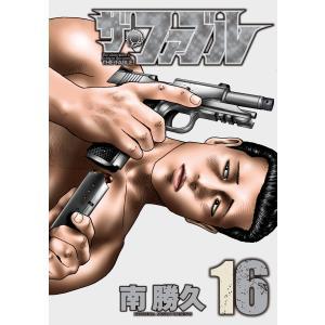 ザ・ファブル (16〜20巻セット) 電子書籍版 / 南勝久 ebookjapan