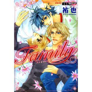 Family 電子書籍版 / 祐也|ebookjapan