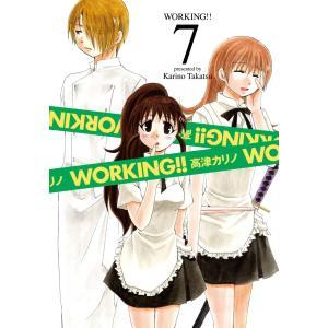 WORKING!! (7) 電子書籍版 / 高津カリノ|ebookjapan