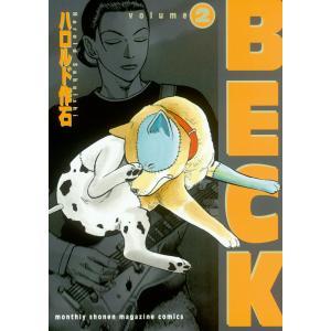 BECK (2) 電子書籍版 / ハロルド作石|ebookjapan