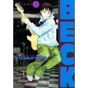 BECK (11) 電子書籍版 / ハロルド作石|ebookjapan