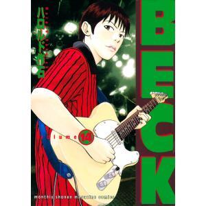 BECK (14) 電子書籍版 / ハロルド作石|ebookjapan