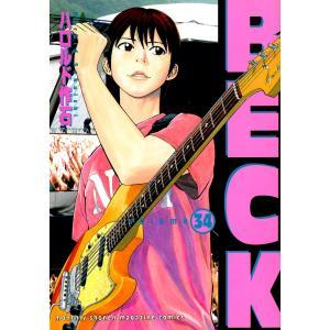 BECK (34) 電子書籍版 / ハロルド作石|ebookjapan