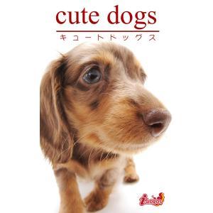 cute dogs28 ダックスフンド 電子書籍版 / 編集:アキバ書房|ebookjapan