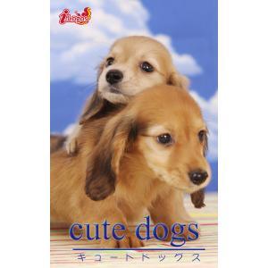 cute dogs29 ダックスフンド 電子書籍版 / 編集:アキバ書房|ebookjapan