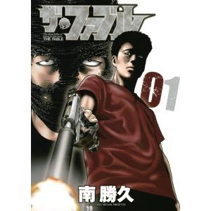 ザ・ファブル (1) 電子書籍版 / 南勝久|ebookjapan