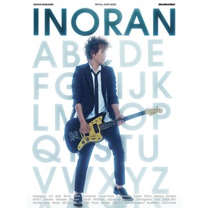 INORAN 電子書籍版 / 著:ギター・マガジン書籍編集部|ebookjapan