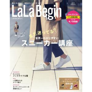 LaLa Begin 2015 SPRING(Begin2015年5月号臨時増刊) 電子書籍版 / LaLa Begin編集部 ebookjapan