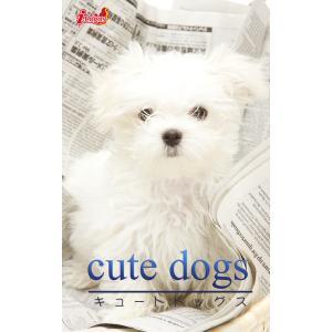 cute dogs31 マルチーズ 電子書籍版 / 編集:アキバ書房|ebookjapan
