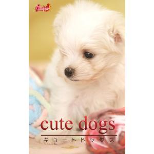 cute dogs32 マルチーズ 電子書籍版 / 編集:アキバ書房|ebookjapan