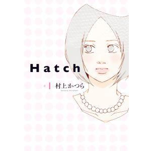Hatch (1) 電子書籍版 / 村上かつら|ebookjapan