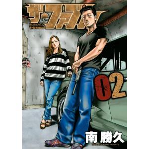 南勝久 出版社:講談社 連載誌/レーベル:ヤングマガジン ページ数:209 提供開始日:2015/0...