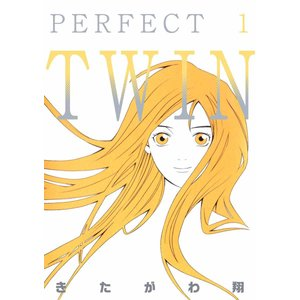 PERFECT TWIN (1) 電子書籍版 / きたがわ翔 ebookjapan