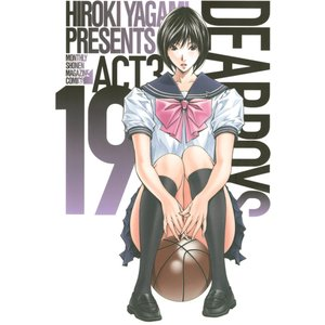 DEAR BOYS ACT3 (19) 電子書籍版 / 八神ひろき ebookjapan