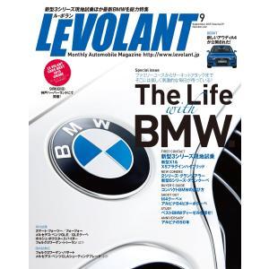ル・ボラン(LE VOLANT) 2015年9月号 電子書籍版 / ル・ボラン(LE VOLANT)...