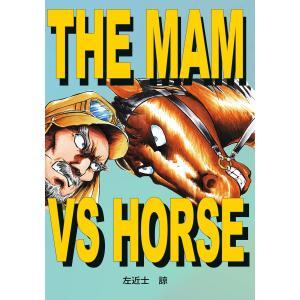 【初回50%OFFクーポン】THE MAN VS HORSE (1) 電子書籍版 / 左近士諒|ebookjapan